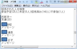 開発事例4_P.4