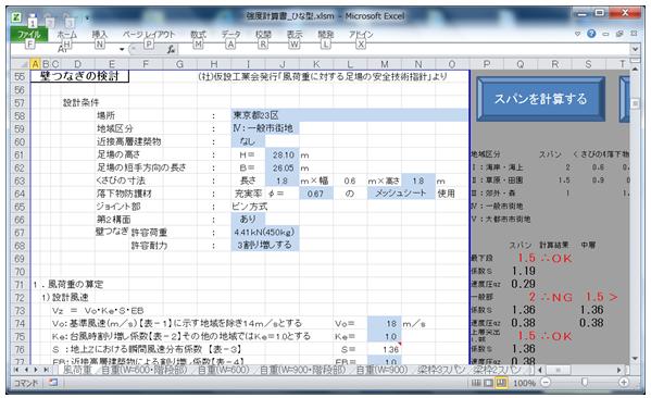 開発事例3_P1